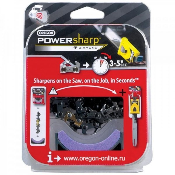 "Handy THC38 14"" PowerSharp Chainsaw Chain & Sharpening Stone Fits THC45"